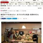 病児のママを支えたい 女子カラダ元気塾・光原ゆきさん:朝日新聞デジタル2