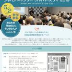 スクリーンショット 2019-05-07 2.14.07