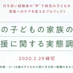 スクリーンショット 2019-12-19 0.06.13