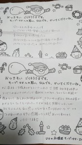 201912配布感想1